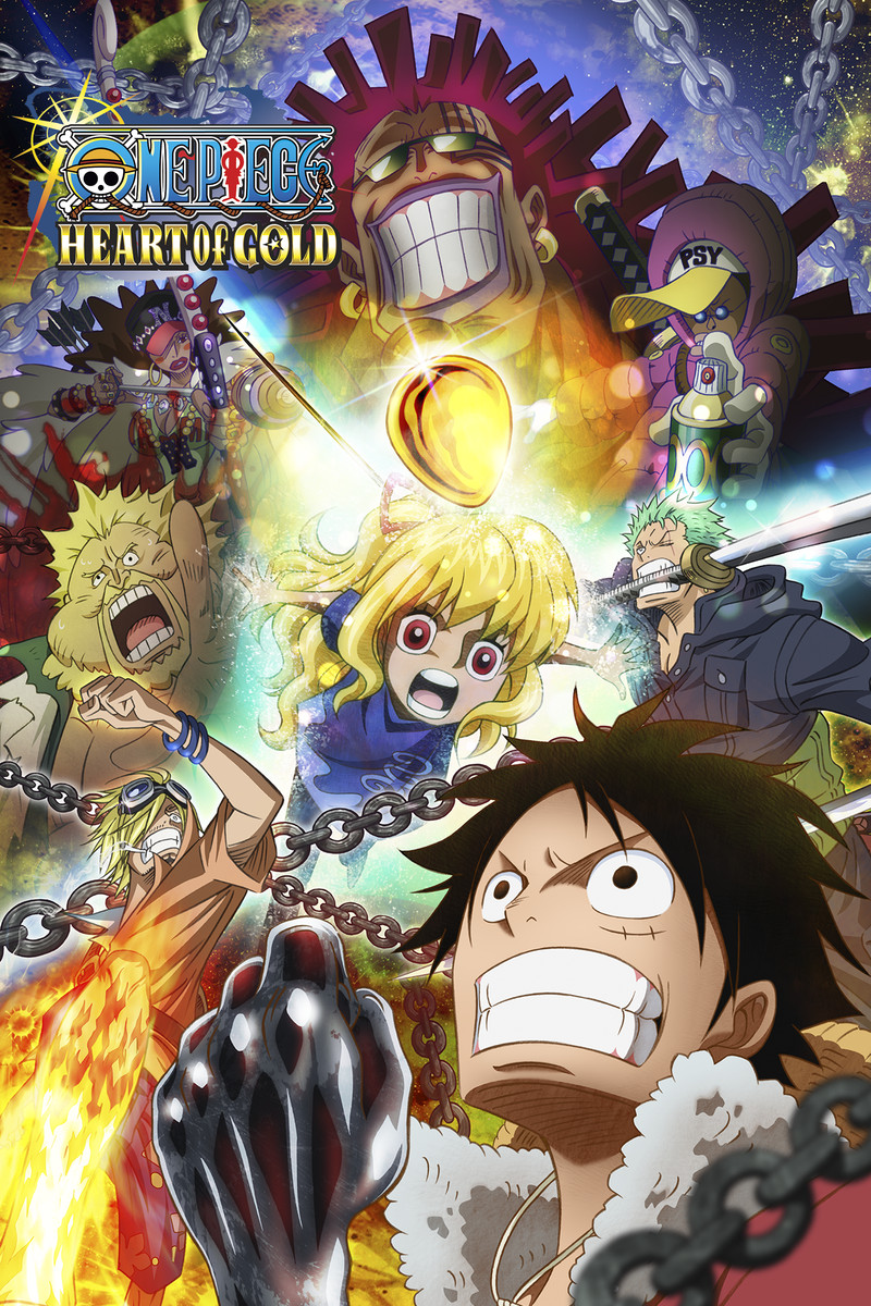 One Piece: Heart of Gold (2016)